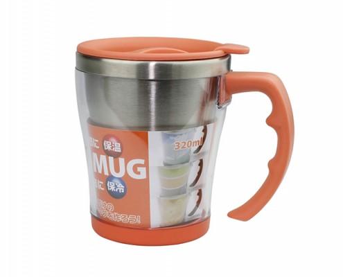 Travel Mug with Handle, coffee cup, personalised mugs, tea cups, travel mug, photo mugs, custom mugs, personalized mugs