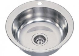 Undermount Round Bar Sink